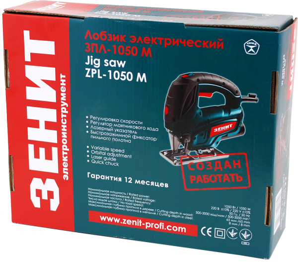 Электролобзик Зенит ЗПЛ-1050М фото1
